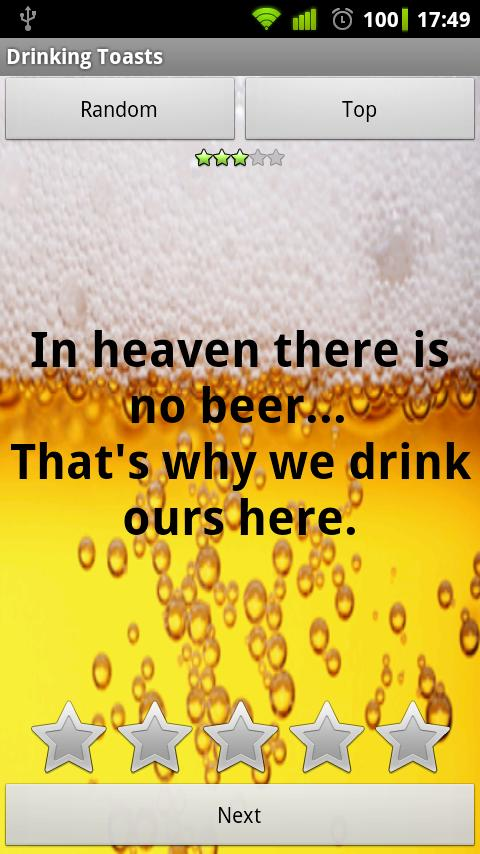 Drinking Quotes - screenshot