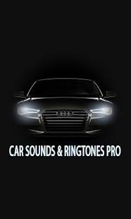 汽車聲音及鈴聲專業版