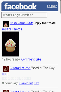 Cake Bake - screenshot thumbnail