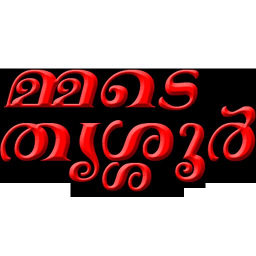 Mmede Thrissur LOGO-APP點子
