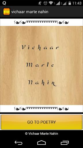 Vichaar Marte Nahin