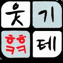 헤헤케케★웃기테★ icon