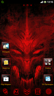 Shade of Red Demon GO Theme