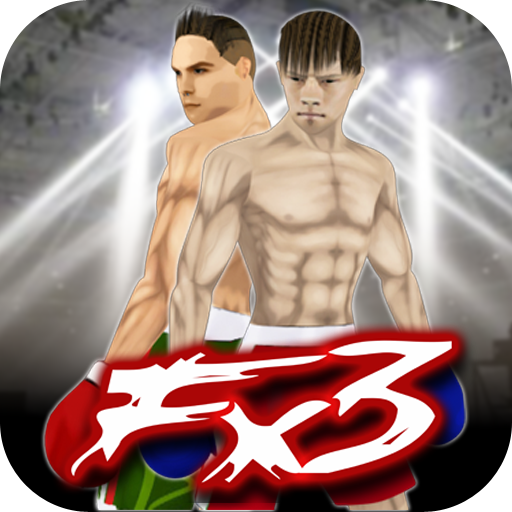 Fists For Fighting  Fx3 Free