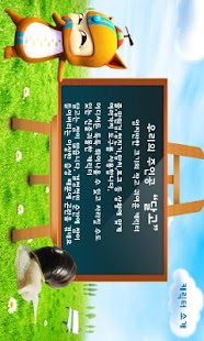 EBS 달팽이 Lite(무료) - screenshot thumbnail
