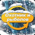 """Видеоканал """"Охотник и Рыболов"""" icon"""