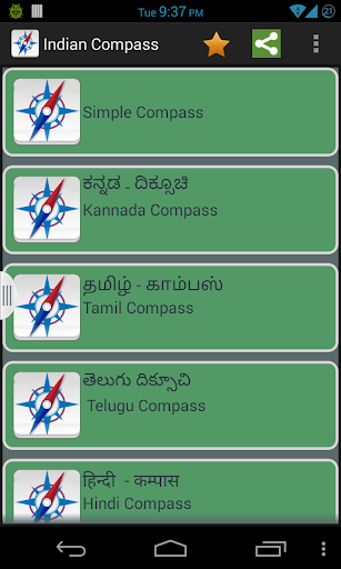 Compass app in Indian Language