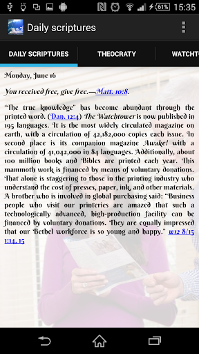 Daily Scriptures T. Watchtower