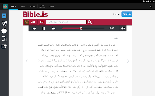 Sharif Bible Society- screenshot thumbnail