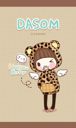 Dasom Leopard Theme