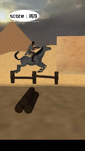 Assassin's Horse Ride