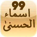 Names of Allah LW Free icon