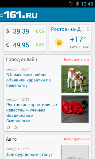 161.ru