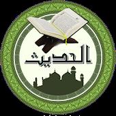 Shia Hadith App