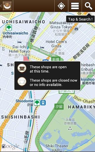 Cafe Finder