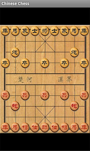 Chinese Chess / Co Tuong - Android Apps on Google Play