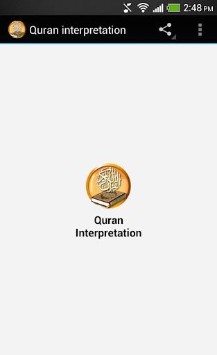 Quran Interpretation