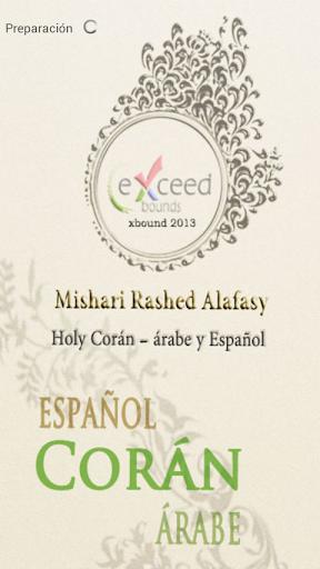 EL Coran En Espanol - Alafasy