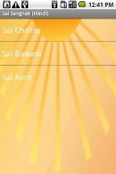 Sai Sangrah (Hindi)