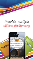 Screenshot of Worldictionary Free
