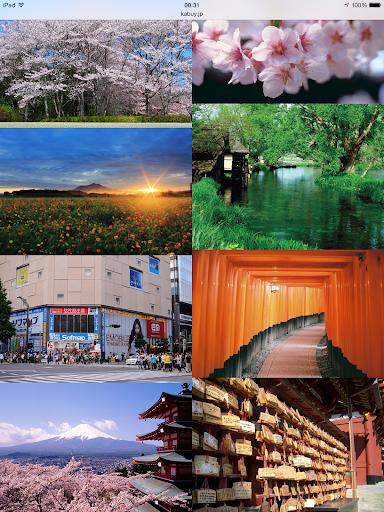 無料摄影Appの日本の美しい風景|記事Game