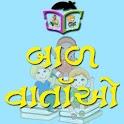 Gujarati Baal Varta icon