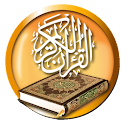 Al Quran Indonesian+Audio Full logo