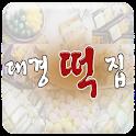 대경떡집(불광동떡집) logo