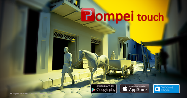 Pompeii Touch - screenshot