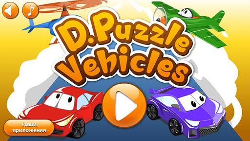D.Puzzle:Vehicles Free