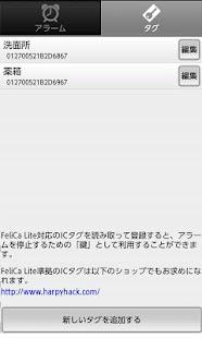 IC Tag Alarm - screenshot thumbnail