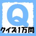 クイズアプリ – くいずん logo