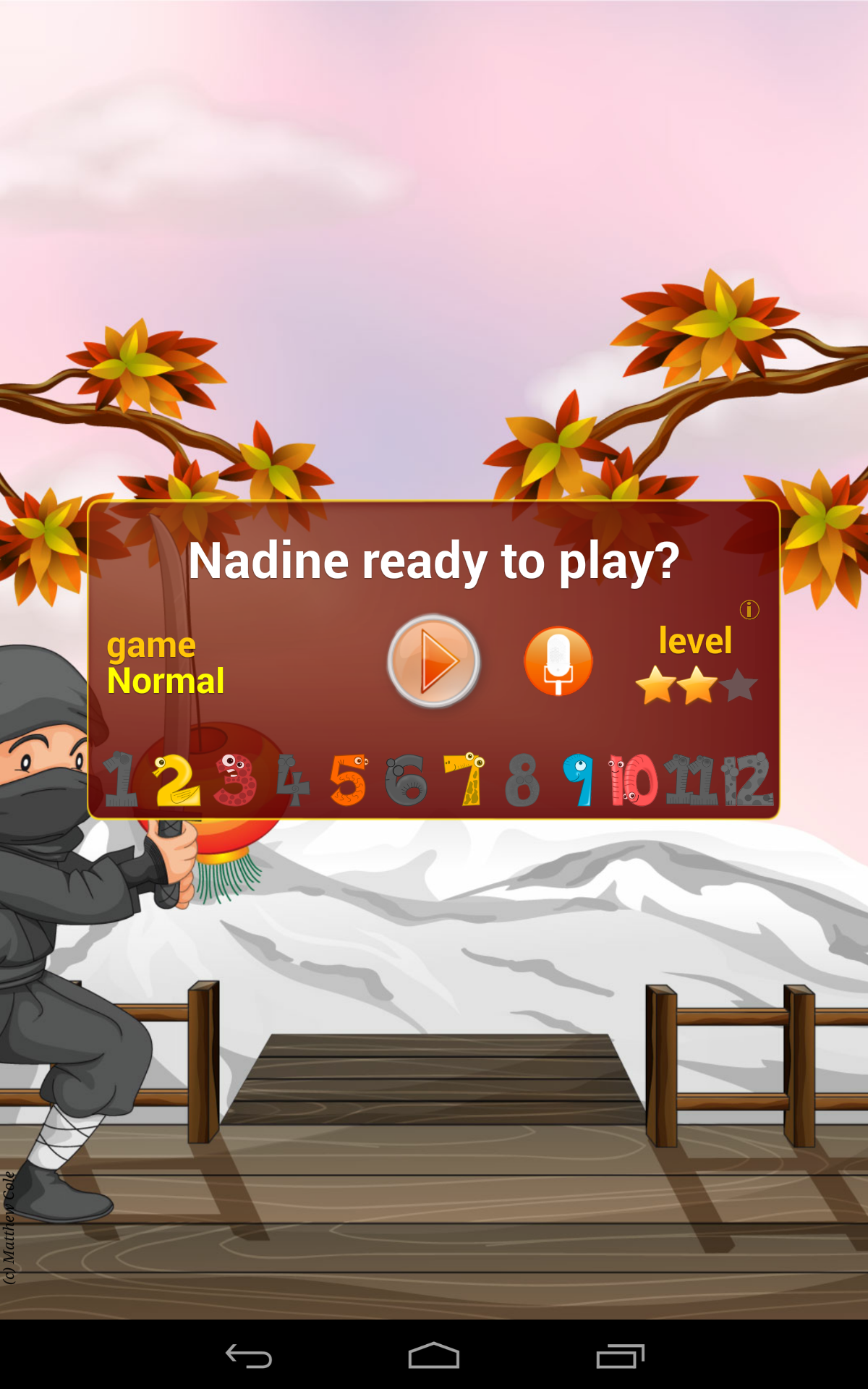 Times Tables Game screenshot #5