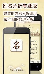 Bangla Hadith - Google Play Android 應用程式