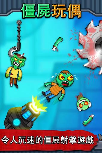 僵屍玩偶 - 僵屍射擊遊戲