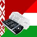 Belarusian Hungarian Dictionar icon