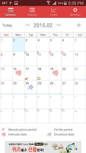 MCalendar - Menstrual Calendar