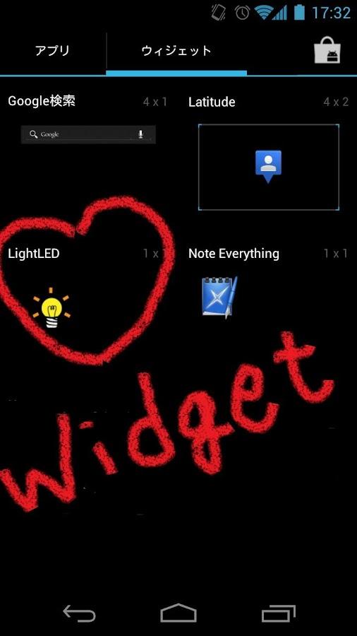 Lite LED (Flashlight Widget)- screenshot