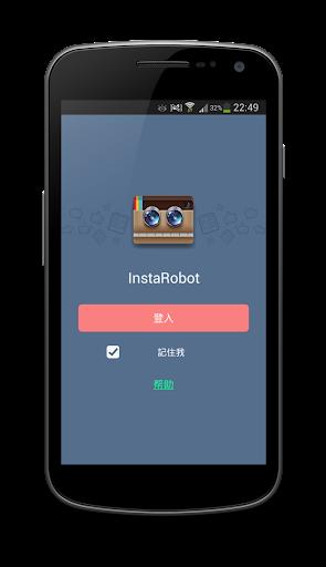 InstaRobot - 讓網站更容易使用及推廣