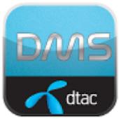 dtac DMS Partner