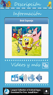 玩娛樂App|Personajes免費|APP試玩