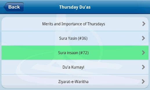 iDuas - Thursday - screenshot thumbnail