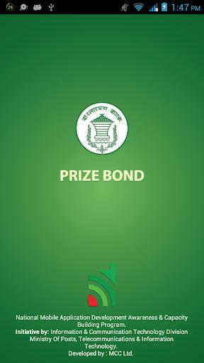 Bangladesh Prize Bond