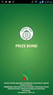 Bangladesh Prize Bond- screenshot thumbnail