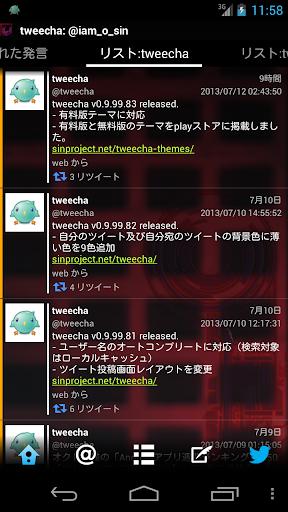 離魂記.txt - Uwants.com