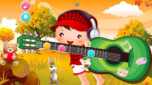 아기 장난감 기타 Baby Toy Guitar