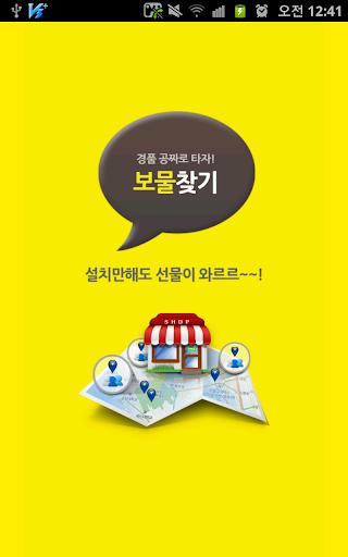 GoHappy 快樂購物網