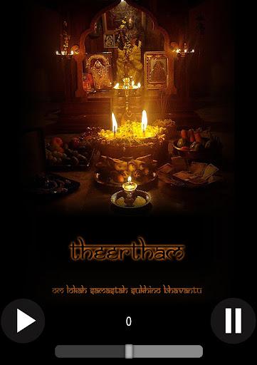 【免費音樂App】Theertham Malayalam Devotional-APP點子