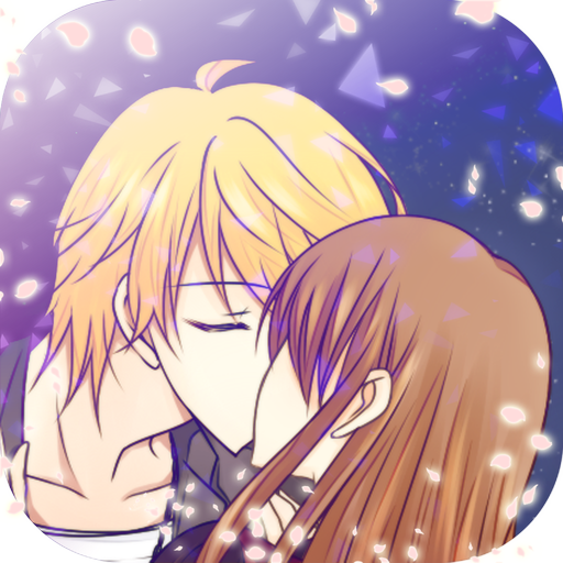 [恋愛ドラマゲーム]指名料は愛のキスで APK