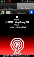 Screenshot of 广播中国 (China RADIO) Listen live